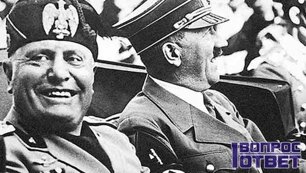 Муссолини рядом с ГИтлером