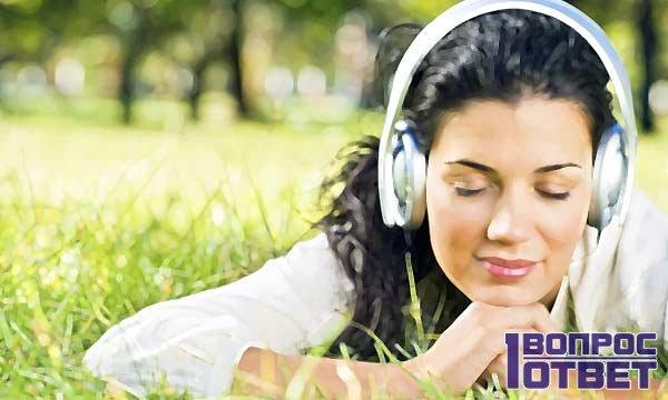 Наслаждаемся музыкой вместе