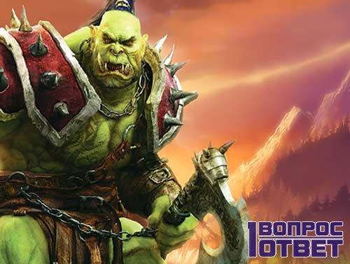 Кек появился из Warcraft