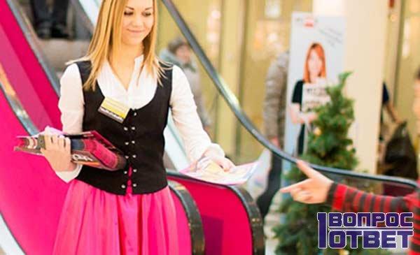 Девушка работает раздавая листовки