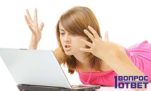 У девушки не работает гугл хром
