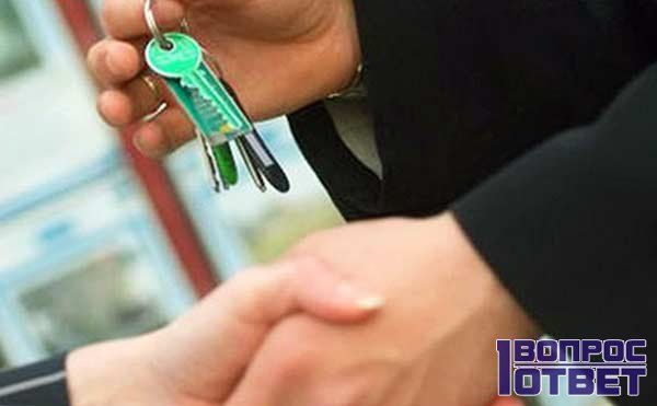 Ускоренная продажа жилья