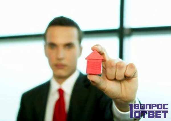 Реализация недвижимости по ускоренному методу