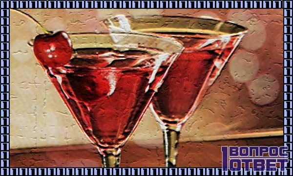 Употребление напитка с вишней