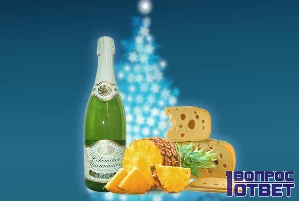 Ананас и шампанское - лучшее сочетание для праздника