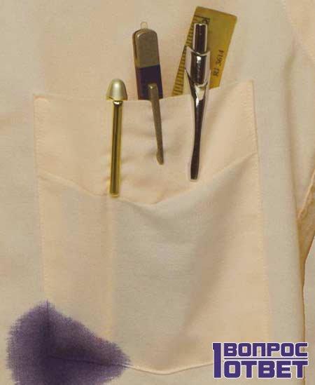 Протекла паста в нагрудном кармане