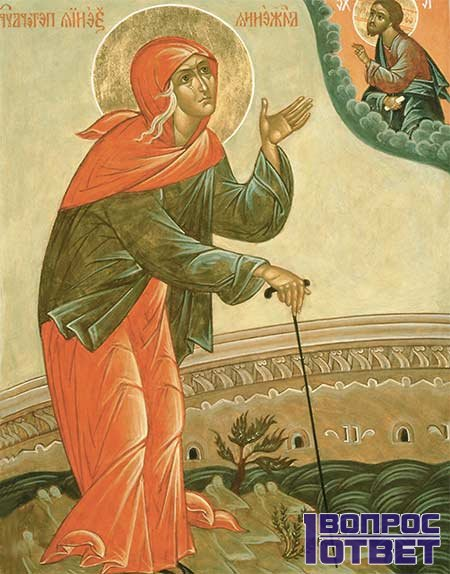 В чем помогает икона Ксении Петербургской?