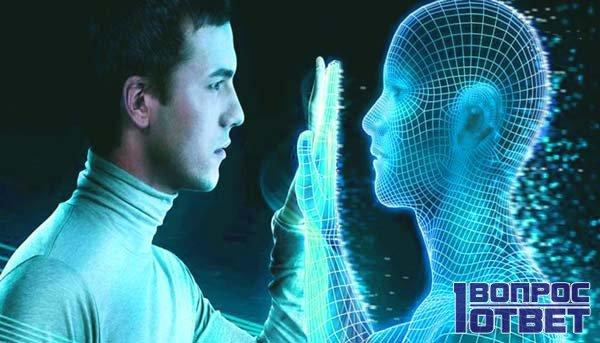 Человек и информационные технологии