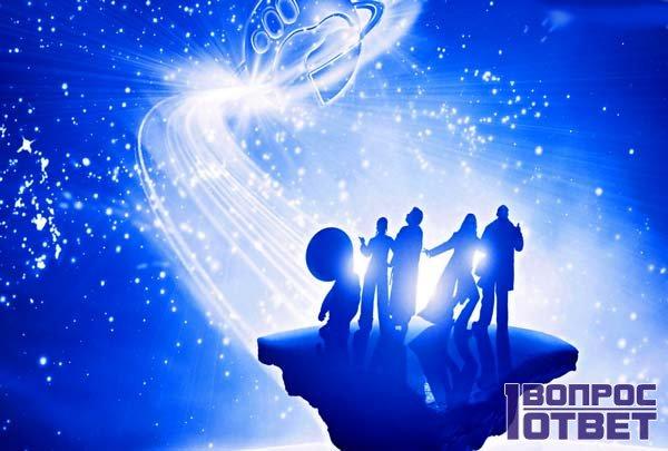 Зарождение жизни и человечества