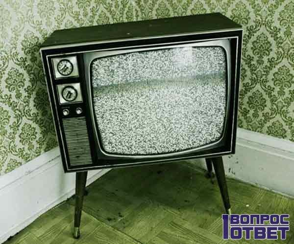 Древний телевизор тоже можно сдать