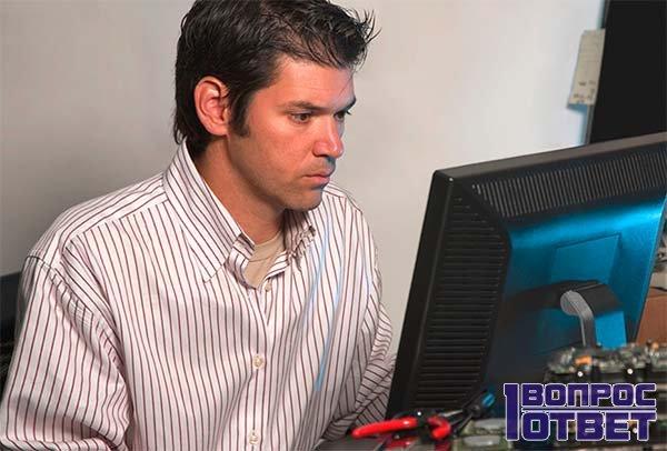 Программист в офисе