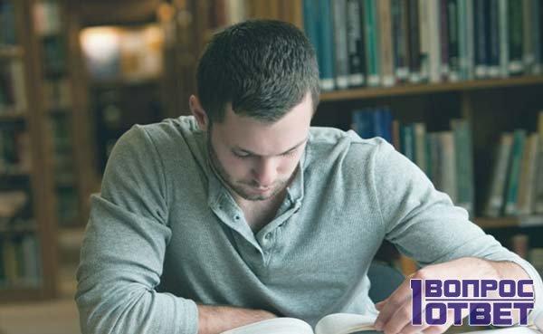 мужчина так увлечен книгой, что не может оторваться