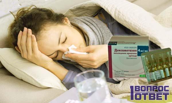 Ингаляция препаратом при простуде и воспалении