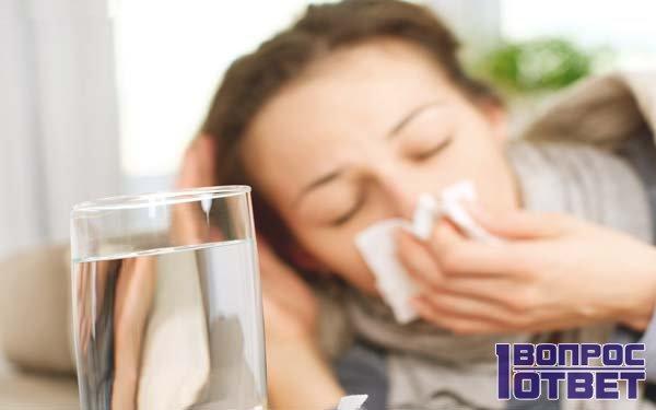 Лечение от инфекции Гриппа