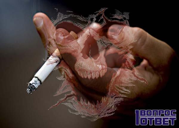 Сигарета убивает любого в течение нескольких лет