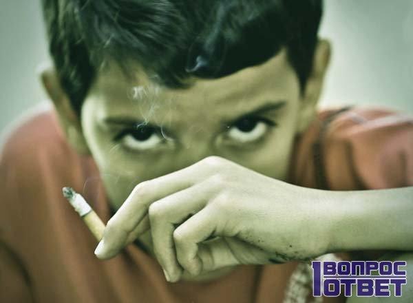 Курящий мальчик 12 лет