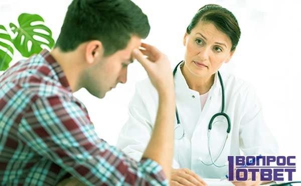 Эндокринолог рассказывает о результатах анализа