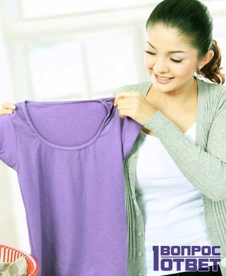 Ее блузка снова чистая!