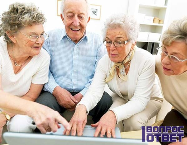 Пенсионеры и управляющая компания