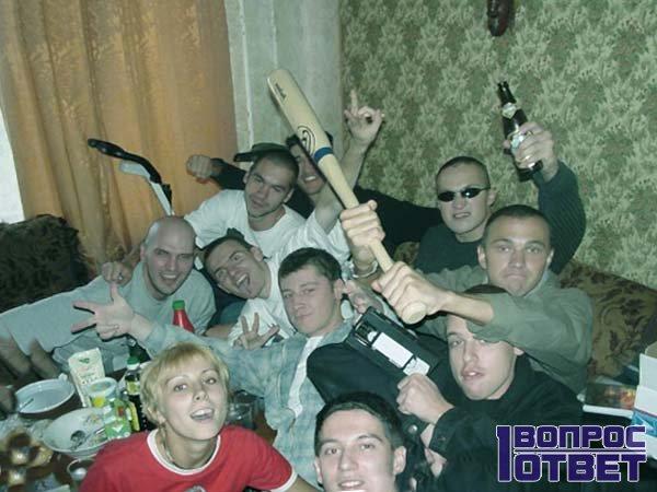 Странная вечеринка