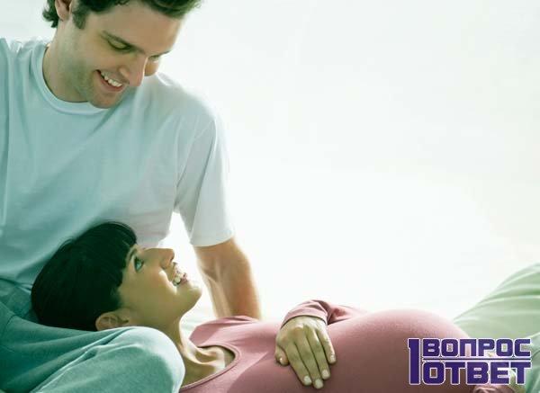 Парень и беременная девушка