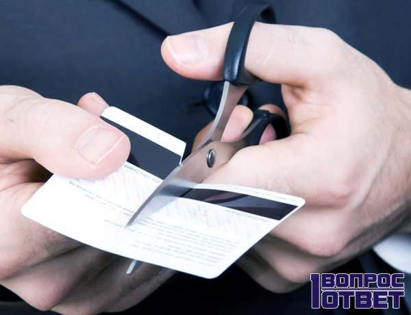 Банковская карта аннулирована, платить ипотеку больше нечем