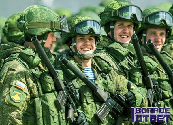 Радостные солдаты в США отмечают 23 февраля
