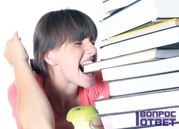 Девушка устала учить, мозг не отдыхает