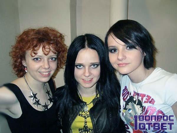 Наташа, Аня и Лена