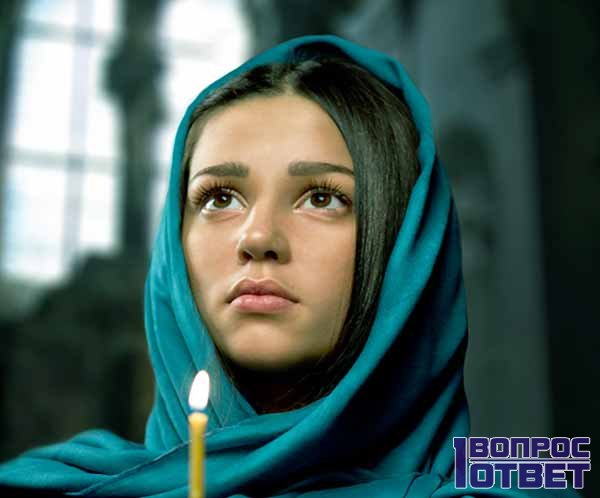 Девушка молится и просит Спиридона о финансовом благополучии
