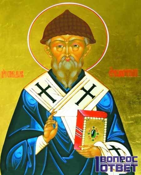 Тримифунтский благословляет вас