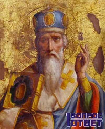Древняя Икона Спиридона Тримифунтского