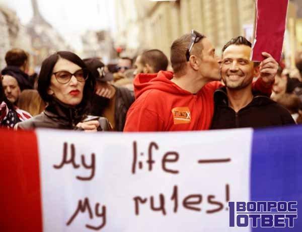 Гей парады с девизами