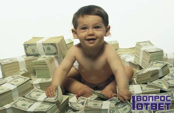 Привлекли деньги в дом благодаря примете