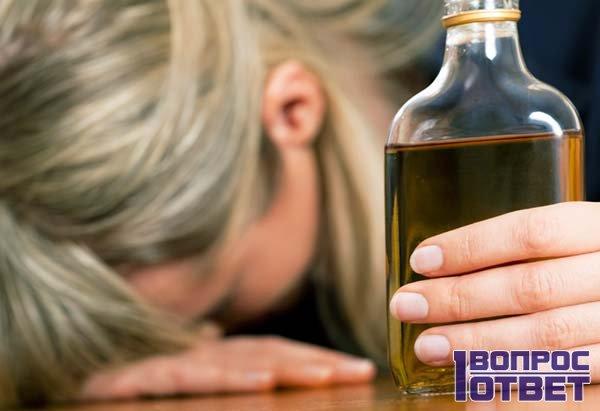 Девушка употребила метиловый спирт вместо коньяка