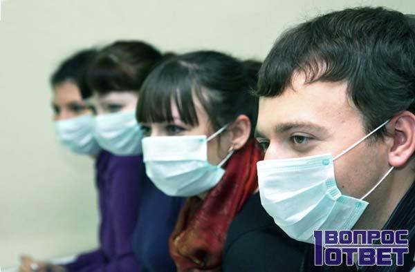 Люди боятся заражения и эпидемии