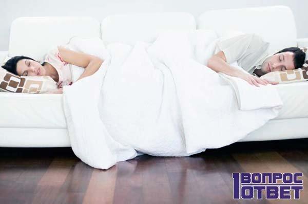 Муж и жена спят