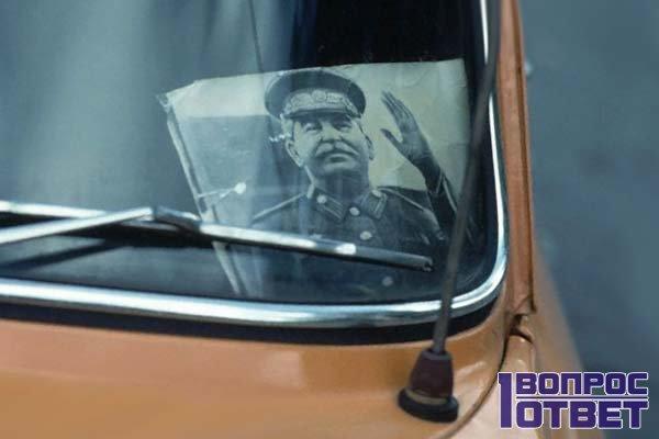 Фото Сталина на машине