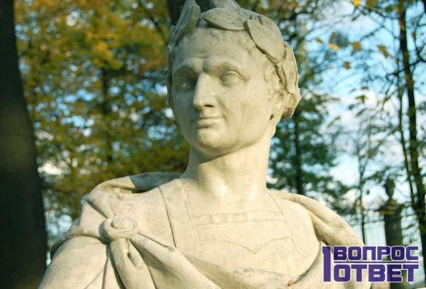 Юрий Цезарь - основатель календаря