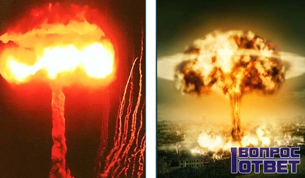 Атомный и водородный взрыв