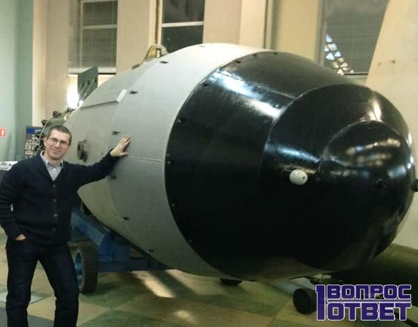 Атомная бомба в музее
