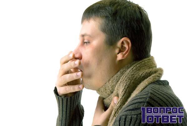 Кашляющий мужчина дурно пахнет