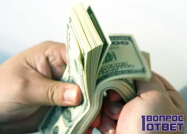 Закупка долларов