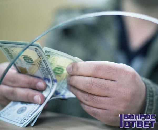 Считает валюту перед обменом