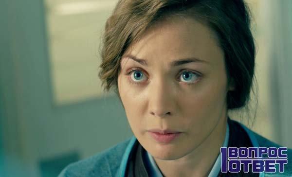 Актриса из сериала