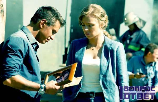 Кадр из сериала
