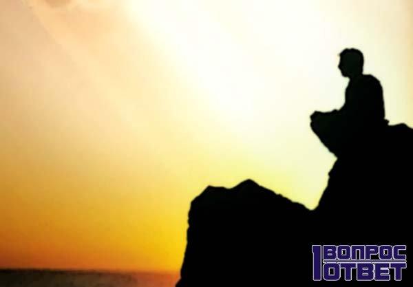 Человек задумался о вере в Бога