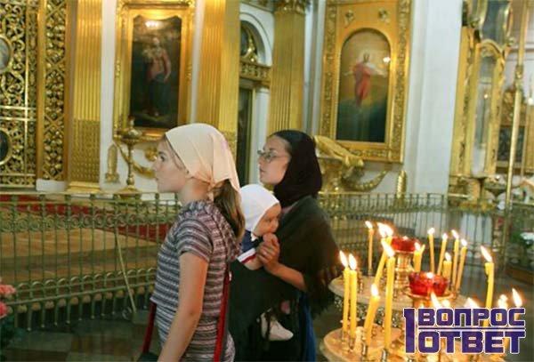Протестанты и католики