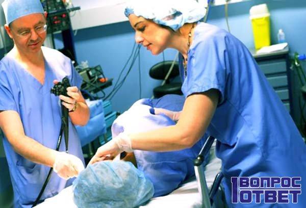 фиброгастроэндоскопия в больнице