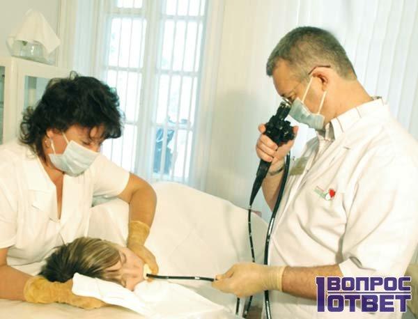 Проводится фиброгастроэндоскопия
